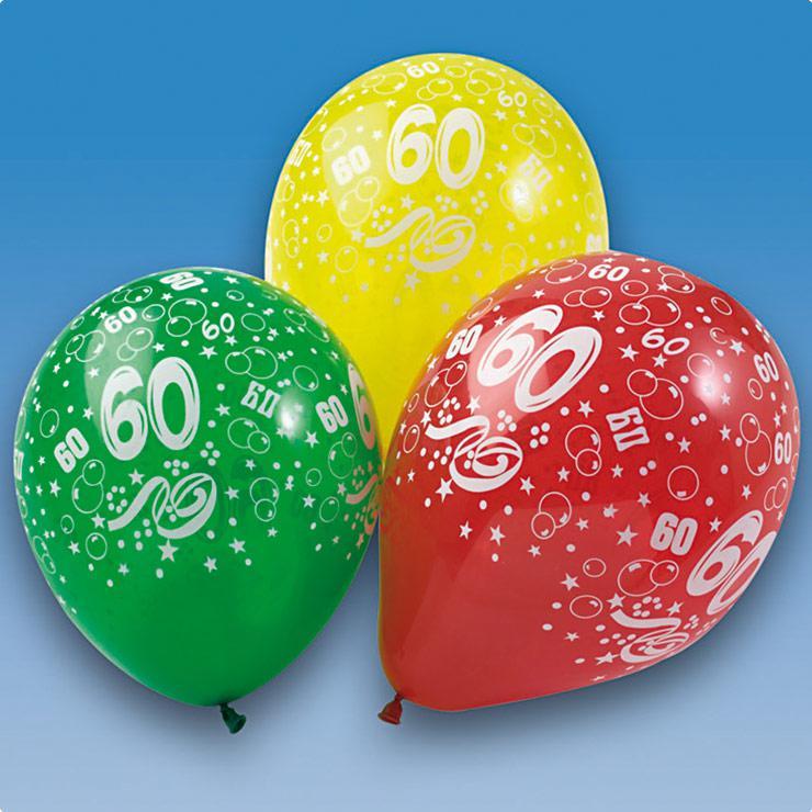 luftballons 60 geburtstag 5er pack g nstig kaufen bei. Black Bedroom Furniture Sets. Home Design Ideas
