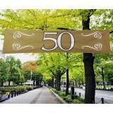 """Banner """"50. Jubiläum"""" 180 cm"""