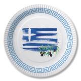 """Pappteller """"Griechenland"""" 10er Pack"""
