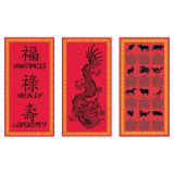 Raumdeko Chinesische Zeichen 3-tlg. 51 cm